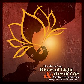 Rivers of Light & Tree of Life